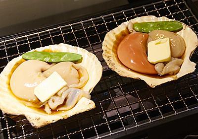 ホタテの美味しさがこんなに凄まじいとは…!東京初のホタテ専門店で思う存分食べたら「ホタテの概念」が変わったよ - ぐるなびWEBマガジン