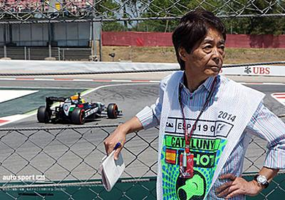 雅子夫人、夫の今宮純氏についてコメント「突然の出来事に、私共もまだ信じられない気持ち」 | F1 | autosport web