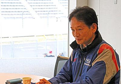 続・スバルよ変われ(前編)――STI社長インタビュー (1/5) - ITmedia ビジネスオンライン