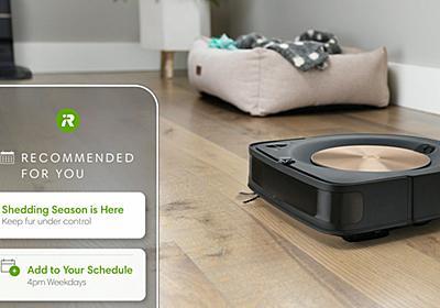 ルンバ管理アプリ「iRobot Home」に機械学習機能が搭載、ユーザーの習慣や好みに合わせたクリーニングを自動で実行してくれるように進化 - GIGAZINE