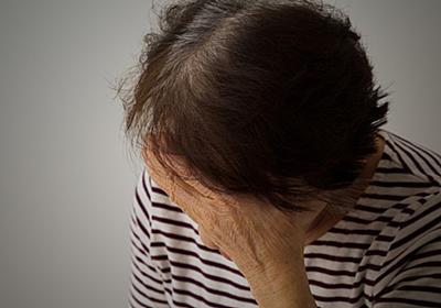 認知症の数十万人「原因は処方薬」という驚愕 | 「薬害・廃人症候群」を知っていますか? | 東洋経済オンライン | 経済ニュースの新基準