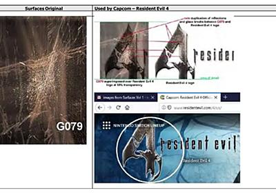 カプコン、『バイオハザード4』などで写真を無断使用したとして提訴される―損害賠償請求は1,200万ドル以上に | Game*Spark - 国内・海外ゲーム情報サイト