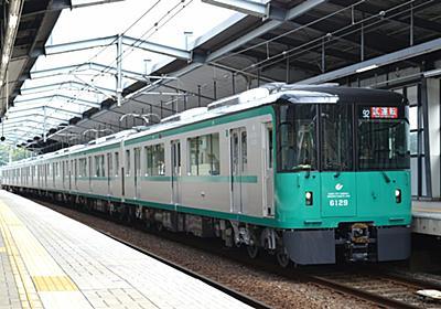 神戸市交6000形 ただいま準備中! - 新車・廃車情報@関西発鉄道の部屋