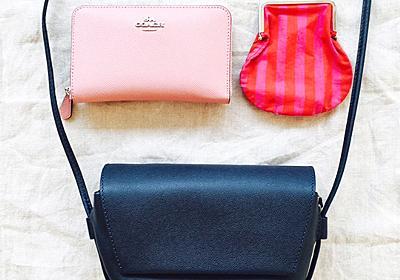 春のショルダーバッグと、ワンピースコーデ【持ち物に合わせたバッグ選び】 - 心を楽に、シンプルライフ
