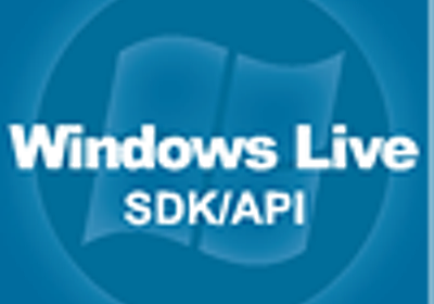 第48回 SkyDrive API 概要(1):使ってみよう! Windows Live SDK/API gihyo.jp … 技術評論社