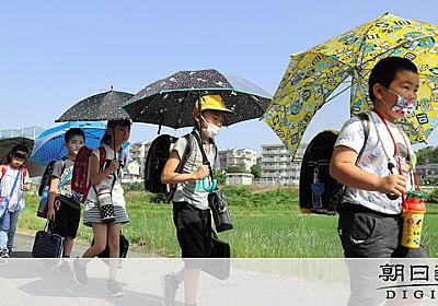 傘を差せばマスク外していい? 新ルール、徐々に浸透 [新型コロナウイルス]:朝日新聞デジタル