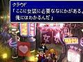 FF7リメイク野村哲也氏「女装イベントはある」「ティファの胸が小さくなったのは社内の倫理部署からの指示もある」 | ◆めっつぉ:スクエニ&ガジェットニュース