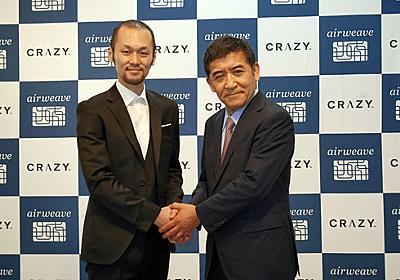 しっかり寝ると報酬がもらえる 日本初「睡眠報酬制度」を導入した企業 - ITmedia NEWS