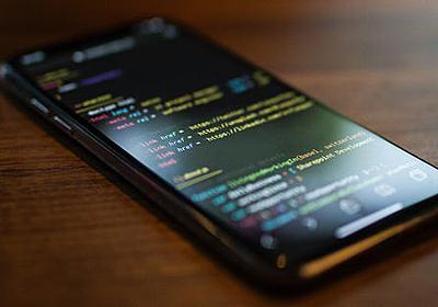中国政府がコンテストで入賞した脆弱性を用いてiPhoneをハッキングしウイグル人用の監視ツールを開発していたことが明らかに - GIGAZINE