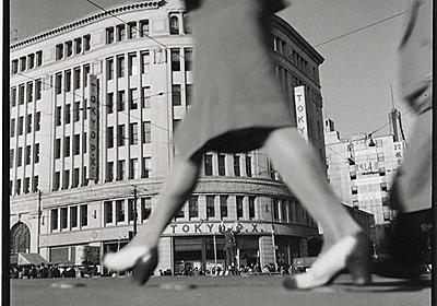 占領期の東京――写真家が見た 1945-1952―― - デジカメ Watch
