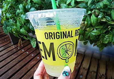 熱中症対策も今年はレモネード @LEMONADE-by-Lemonica - ツレヅレ食ナルモノ