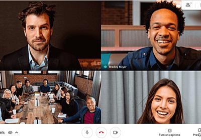 「Google Meet」で使える拡張機能5選   ライフハッカー[日本版]