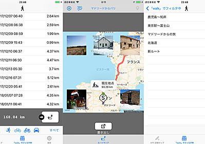 MUSHIKAGO CheerMeUp 2.4.0 AppStore リリース!     MUSHIKAGO APPS MEMO
