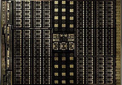 GPUの新時代を切り開く「Turing」アーキテクチャ徹底解説 (1/2) - ITmedia PC USER