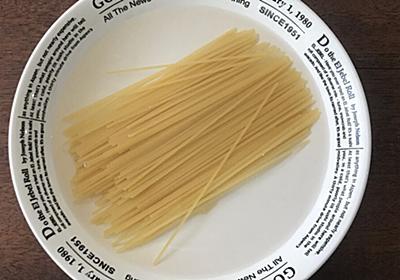 パスタを茹でるときのあれこれ面倒なことがいっぺんに減る!画期的で超簡単なパスタの茹で方に感謝しきりの皆さん - Togetter