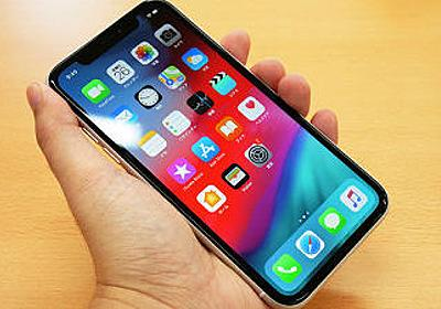 2018年モデルのiPhone XS/XRは2017年モデルのiPhone 8/X以下の普及スピード - GIGAZINE