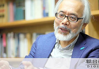 法廷でのパソコン電源利用、制止された弁護人が異例の申し立て:朝日新聞デジタル