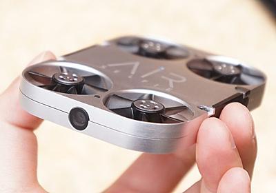 スマホケースに収納、高度20mから自撮りできるドローン「AirSelfie」、31,598円 - AV Watch