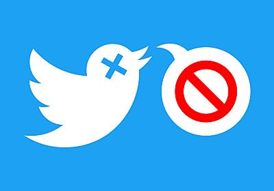 米地裁、ツイートのエンベッドが著作権侵害にあたりうるとの判決を下す – P2Pとかその辺のお話R