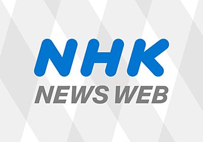 不正プログラム書き込み疑い補導|NHK 兵庫県のニュース