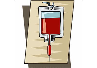 人工の血液を無限に作り出す可能性を持つ「不死の細胞」が誕生 - GIGAZINE