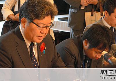 萩生田氏「私は指示してない」 文化庁の補助金不交付で [トリエンナーレを考える]:朝日新聞デジタル