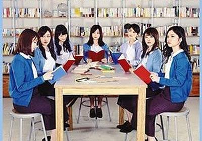 乃木坂46、ミュージカル『美少女戦士セーラームーン』なぜ起用? 新たな層へのリーチ力強めるか - Real Sound|リアルサウンド
