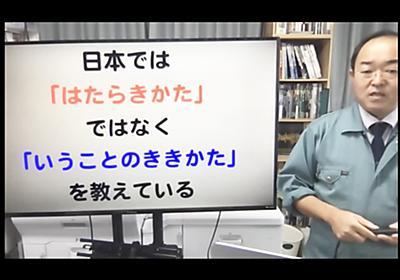 """植松努氏が警鐘を鳴らす、""""ロボットに負ける""""日本の教育 大人が子どもに「夢の諦め方」を、良かれと思って教えている歴史的な理由 - ログミーBiz"""