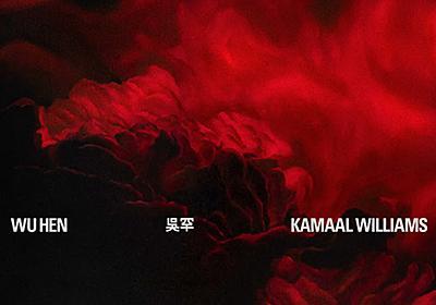 interview with Kamaal Williams ほらよ、これが「UKジャズ」だ |カマール・ウィリアムス、インタヴュー | ele-king