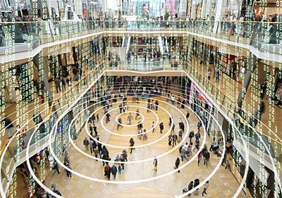 Retail brands: gain a competitive advantage with modern data management | Blog | Microsoft Azure
