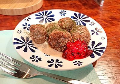 ミートボール×ジャムの鮮烈な美味さよ!人生フィンランドなカフェ店主が教える本場(に近い)レシピ - メシ通 | ホットペッパーグルメ