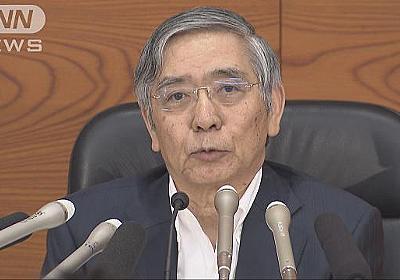 """日銀による""""株""""購入が累計で20兆円突破"""