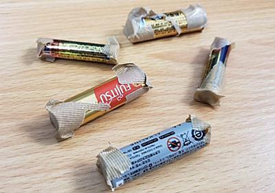 電池を捨てる時はテープを貼らないと火災の原因になります | 志木駅前のパソコン教室・キュリオステーション志木店のブログ