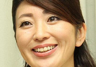 吉川参院議員、秘書の交通違反反則金を政治資金から支出 - 毎日新聞