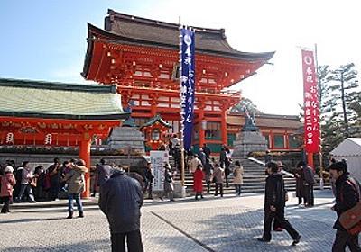京都の初詣。おすすめから穴場の神社まで。 - 京都旅行のオススメ