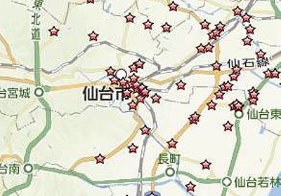 仙台でお得な毛皮査定会社比較