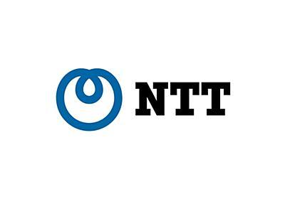 東京2020オリンピック・パラリンピック競技大会におけるNTTの貢献~通信サービス with サイバーセキュリティの観点から~   ニュースリリース   NTT