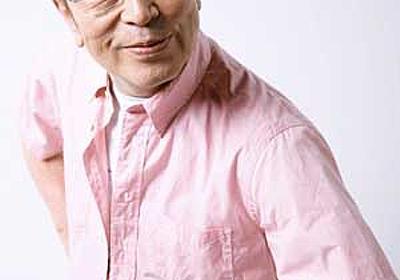 志村けんのレコ評原稿を復刻、シンコーミュージックのサイトで『志村けんが愛したブラック・ミュージック』連載開始 - amass