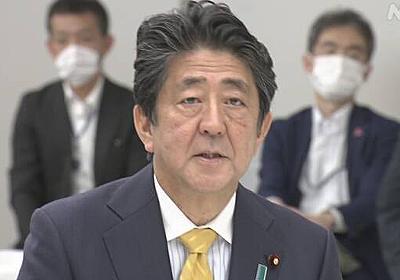 デジタル化へ集中投資 コロナ感染拡大を受け 「骨太の方針」 | NHKニュース