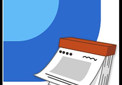 Google データスタジオでSearch Consoleのデータが16ヶ月取得可能に