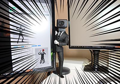 AI搭載のWebカメラを買ったらなぜか擬人化したくなった【テレワークグッズレビュー 第14回】 - INTERNET Watch