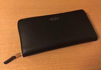 SMYTHSON(スマイソン)の長財布PANAMA ジップウォレット Lを購入した感想やレビューなど | キャッチャーの日記