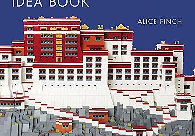 The LEGO Architecture Idea Book minekさんの感想 - 読書メーター