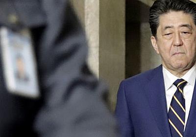 コロナウイルス「日本政府のヤバい危機管理」を世界はこう報じている(飯塚 真紀子) | 現代ビジネス | 講談社(1/7)