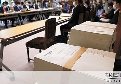 「反論できません」 森友めぐる質問妨害、財務省認める:朝日新聞デジタル