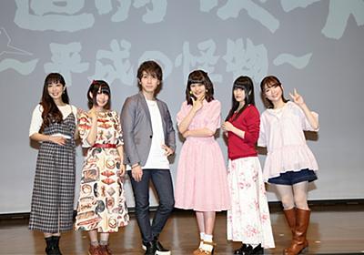 『ヒナまつり』最終回放送直前イベント昼の部をレポート! | アニメイトタイムズ