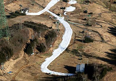 雪不足でスキー場困った 6年ぶり暖冬予報、開業遅れも:朝日新聞デジタル
