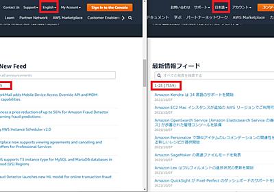AWS エンジニアが大切にしている2つのポイント - サーバーワークスエンジニアブログ