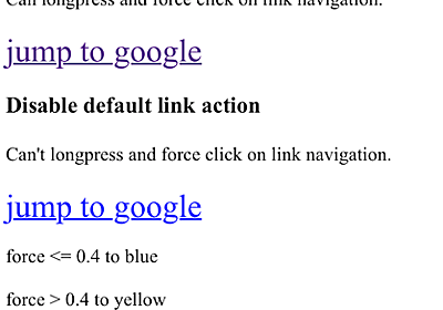 ForceClick.js disable the force click in link navigation of iPhone 6s. (リンクの先読み機能を無効化) - latest log