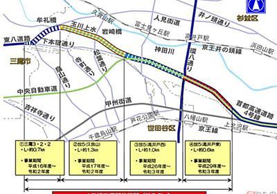 「東八道路」東京23区側の延伸部、6月開通 甲州街道とつながり「東西の大動脈」に | 乗りものニュース